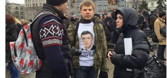 Майдан в Москве провалился. Что помешало?