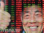 Китай запускает собственную платежную систему