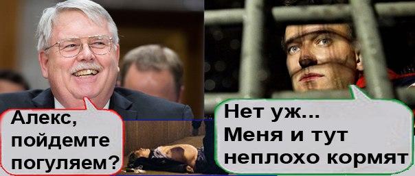 Навальный не хочет выходить из тюрьмы