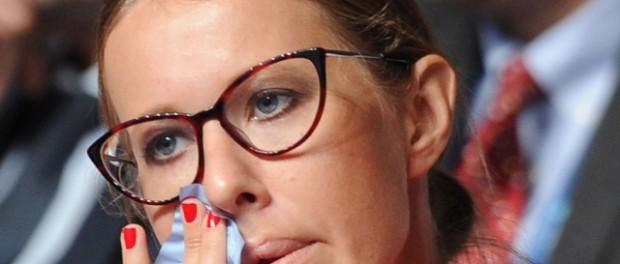Ксения Собчак понимает, что она следующая и покидает Россию