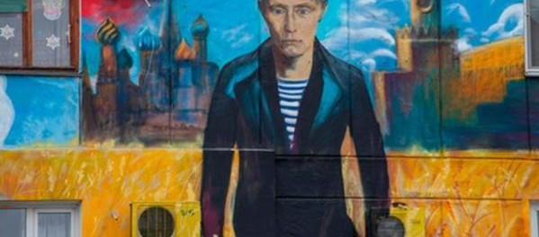 Харьков , очередной «Путин головного мозга»