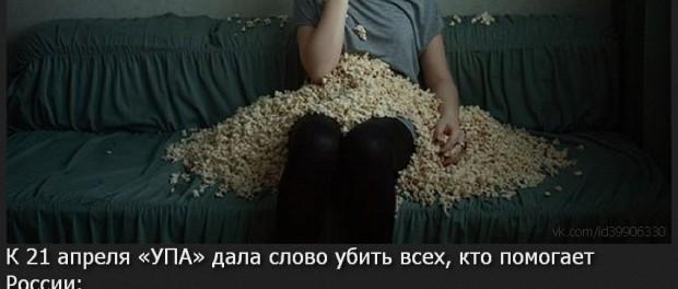 После 21 апреля Порошенко будет убит