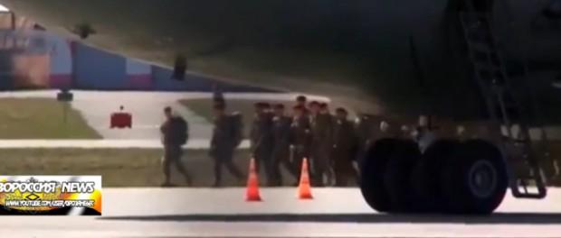 Американский десант высадился во Львове