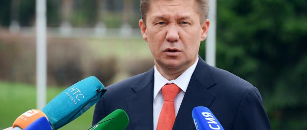 Газовая война в Европе, счет 1:1. Потеряны «Южный поток» и украинский транзит