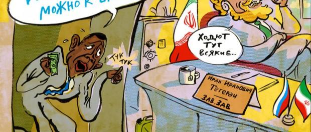 Турция и Иран отказались от доллара