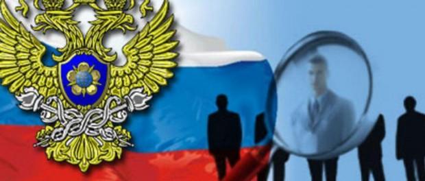 Вот это поворот! Россия вводит банковские санкции?
