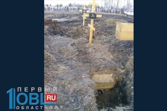 Под Челябинском из-под земли вылезли гробы