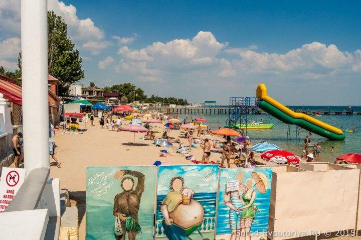 Ситуация на пляжах в Крыму, Евпатория, июль 2015.