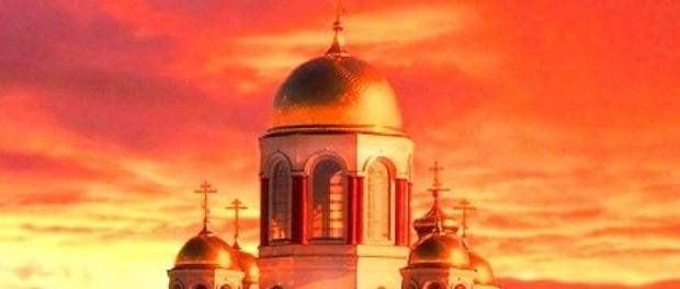 В Храме на крови было совершено самоубийство