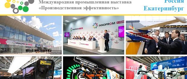 Япония: В России стала возрождаться промышленность