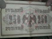 В Екатеринбурге мужик нашел деньги на чердаке, которым 100 лет