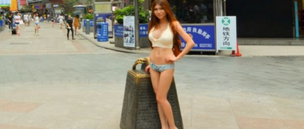 Супер- мини на улицах Китая