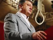 Украинский клуб самоубийц
