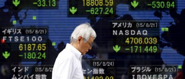 Шанхайская биржа рухнула