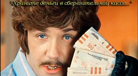 Швейцарские банки закрывают счета россиянам