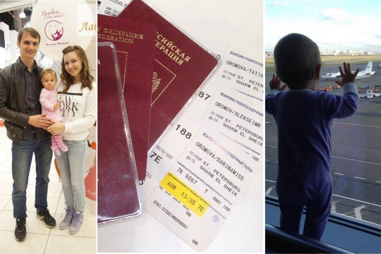Маленькая Дарина Громова отправилась в своё первое в жизни большое путешествие – и погибла в самолёте вместе с родителями.  В декабре ей должен был исполниться год.