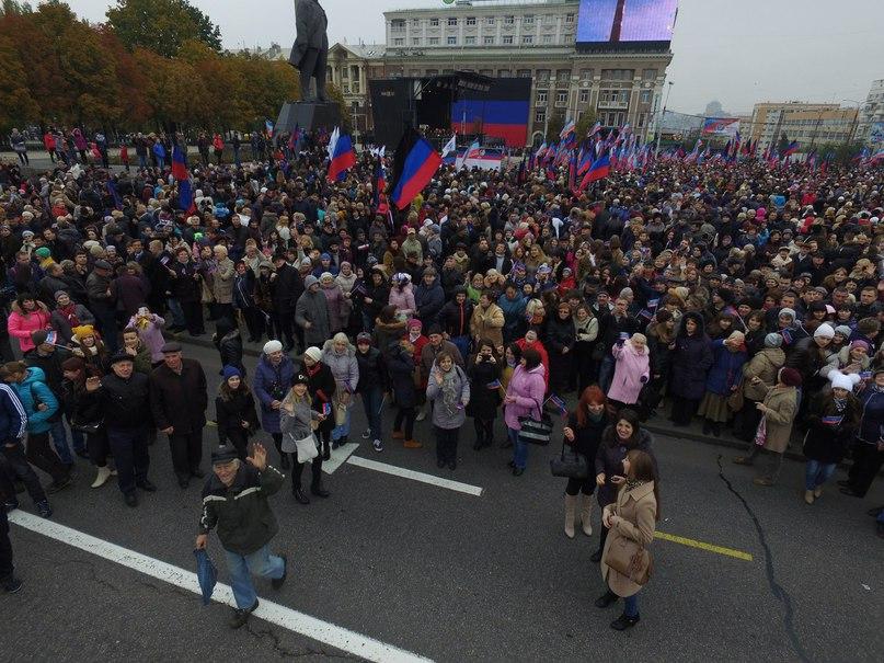 День государственного флага ДНР в Донецке