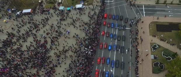 День государственного флага в Донецке