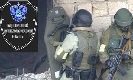 ВМоскве задержали группу террористов, готовивших мощный взрыв