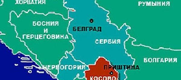 Сербы хотят отдать Косово Путину и Кадырову