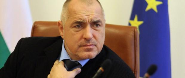Болгария недовольна платой за ее предательство