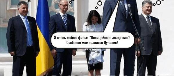 Не смешите меня, Украина!