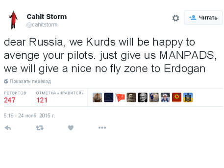 США умывают руки в Сирии,