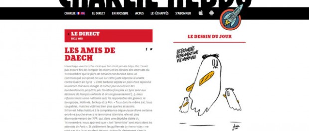 Charlie Hebdo. Новые карикатуры про теракт опубликованы
