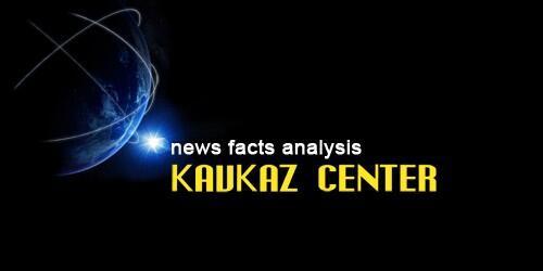 В Стамбуле убили сотрудника антироссийского сайта «Кавказ-центр»