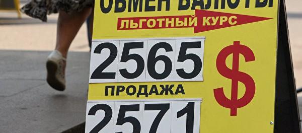 Еще одна зрада на Украине. За долларами стоят очереди