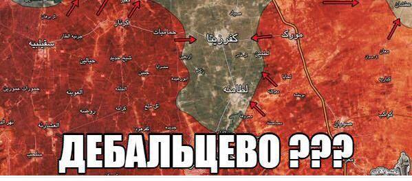 НАТО: колхоз Юго-Востока Украины теперь жарит котлы в Сирии