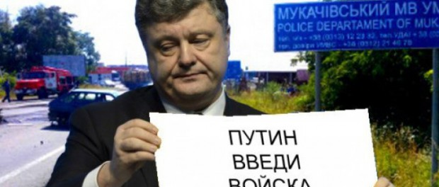Киев депортирует в Россию фашистов