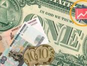 Дооолар будет стоит 200 рублей