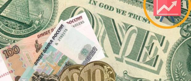 Скоро доллар будет стоит 200 рублей