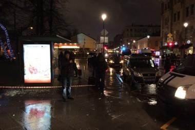 В результате взрыва в Москве пострадало 5 человек
