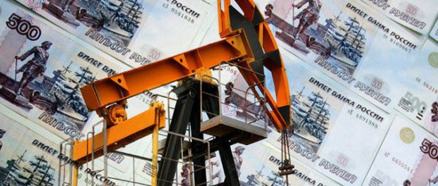 В Совфеде объявили об избавлении России от «нефтяной иглы»