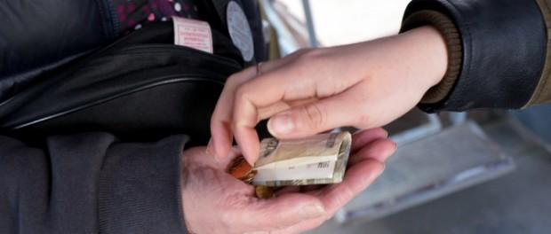 Транспортники Екатеринбурга поднимают проезд до 26 рублей