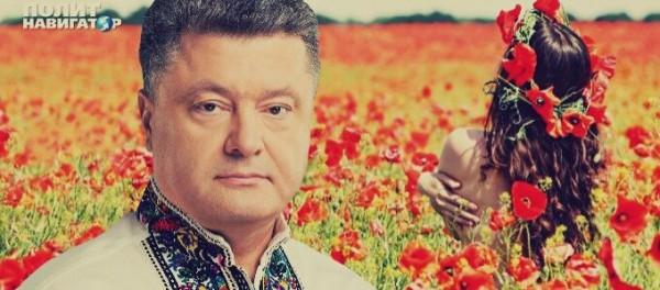 Украина ввозит в Россию тонны наркотиков