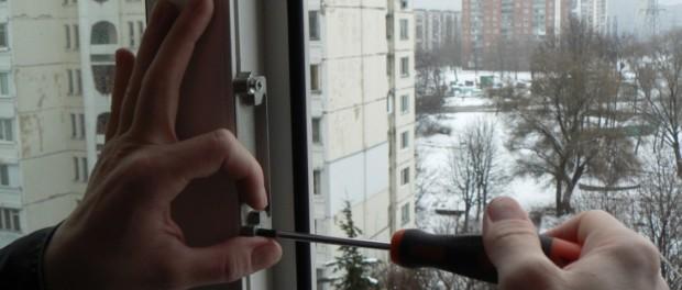 Новый развод в Екатеринбурге со стеклопакетами