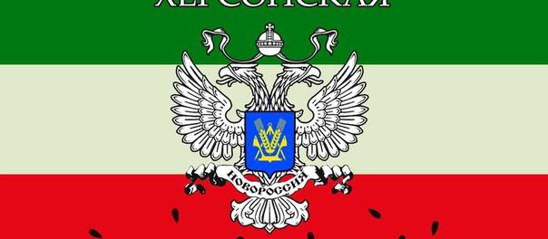 Харьков и Херсон идут пойти по пути Крыма