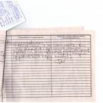 Лечение Михаила Саакашвили от сифилиса