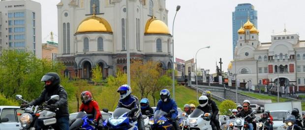 Байкеры Екатеринбурга послали Ройзмана на три буквы