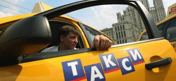 Таксист-пердун