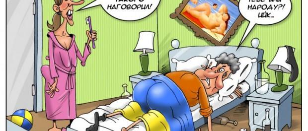 Алкогольно-эротические фантазии Порошенко
