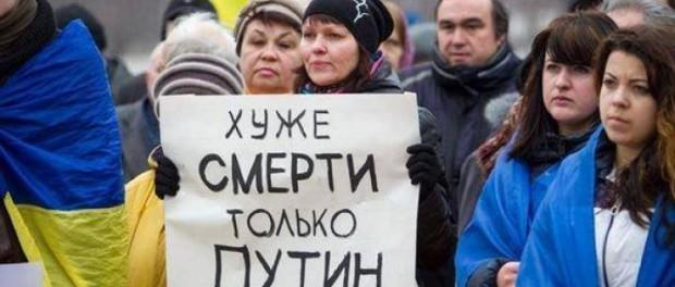 Почему украинцы скакали на майданах