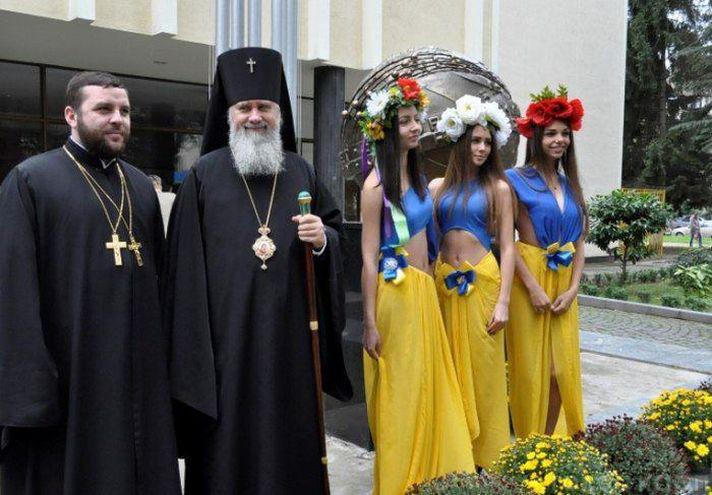фото выпустниц университетов украина