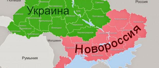 Киев в панике. На Юго-Востоке просыпается крымская Новороссия