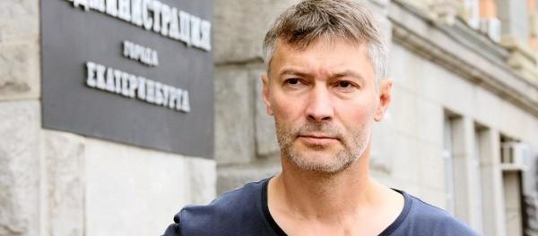 Ройзман хочет переименовать Свердловскую область