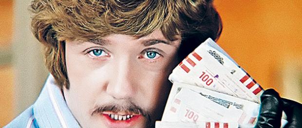 Где хранятся деньги богатых граждан России