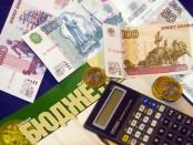 Россияне оплачивают жирующих политиков